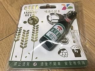 台湾限定 台湾ビール 金牌 ビール瓶 キーホルダー型 悠遊カード ゆうゆうカード ICカード 日本未発売 [並行輸入品]