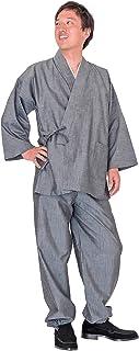 正絹作務衣 【日本製】 和粋庵特製巾着付き