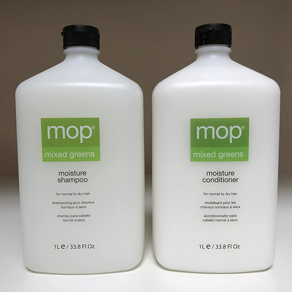 MOP Mixed Greens Moisture Shampoo and Conditioner, Duo Set