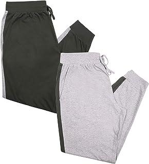 The Essentials Wardrobe Mens 2 Pack Lounge Pants Pyjamas Nightwear Loungewear Trouser Bottoms Size S-XL