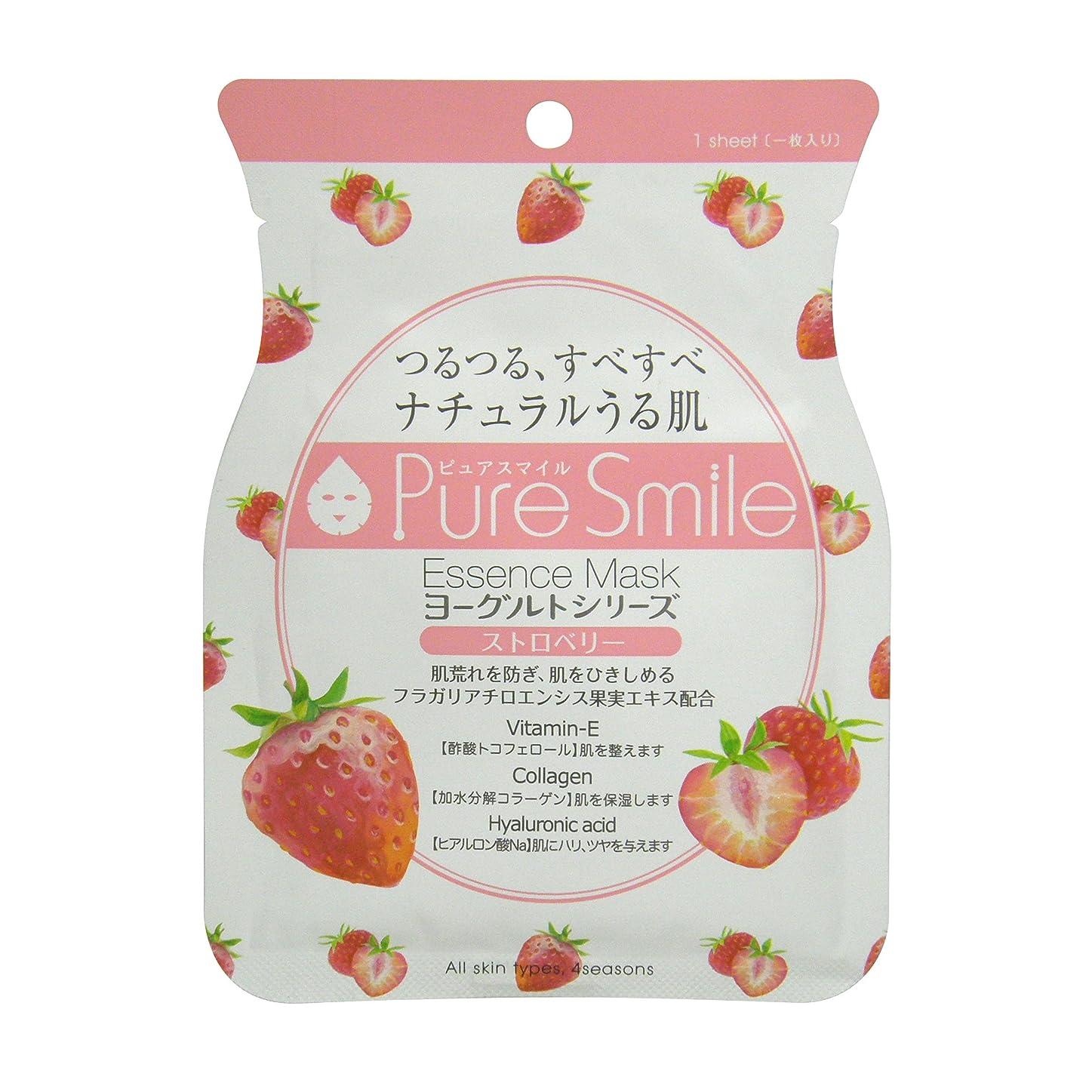 受信日食各Pure Smile エッセンスマスク ヨーグルトシリーズ ストロベリー 23ml?30枚