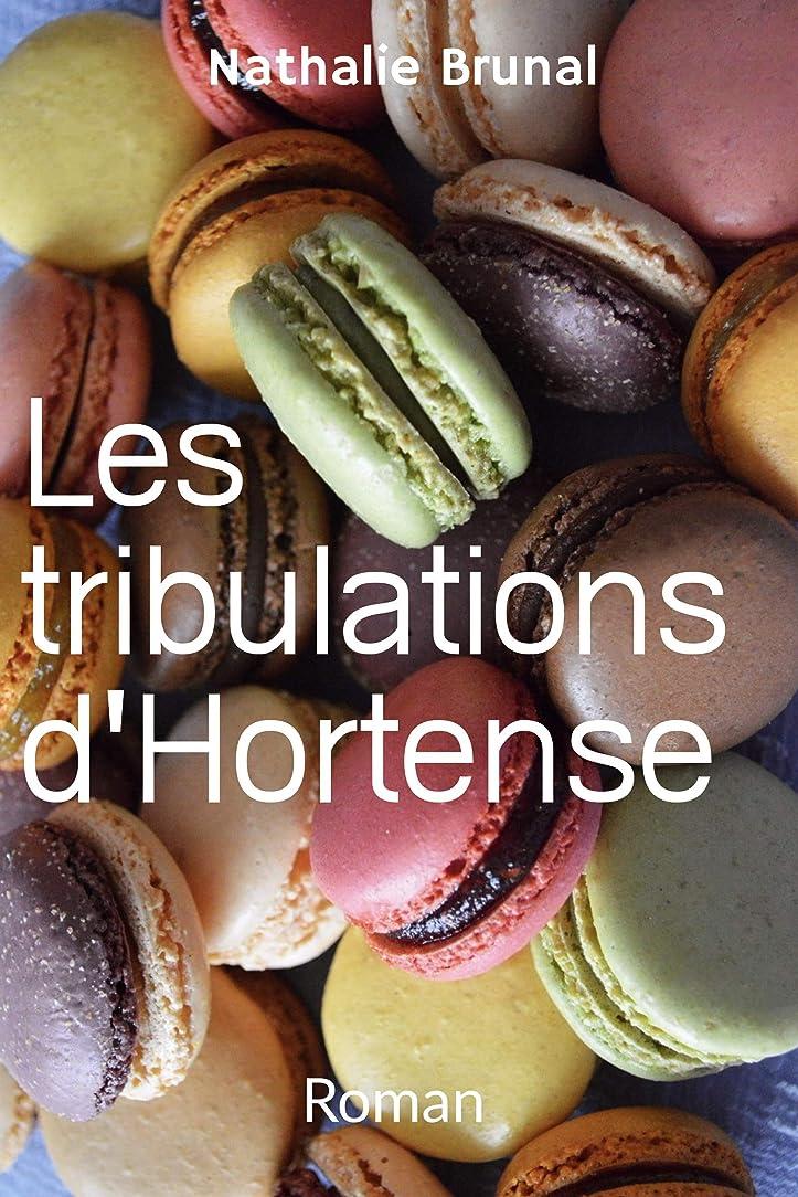 領収書書誌玉ねぎLes tribulations d'Hortense (French Edition)