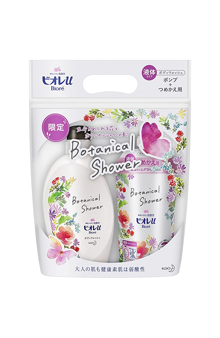 立場どこにでも拒絶ビオレu ボディウォッシュ ボタニカルシャワーの香り ポンプ+つめかえ用 (480ml+340ml)