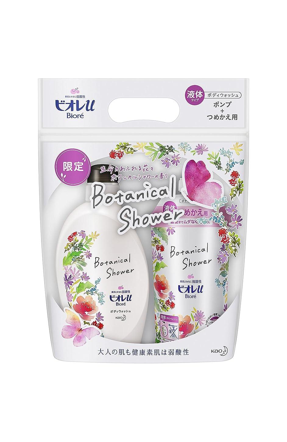 香水疑いキャラクタービオレu ボディウォッシュ ボタニカルシャワーの香り ポンプ+つめかえ用 (480ml+340ml)