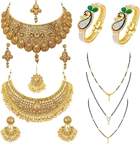 Traditional Long Haram Gold Plated Jewellery Set For Women Gold E5