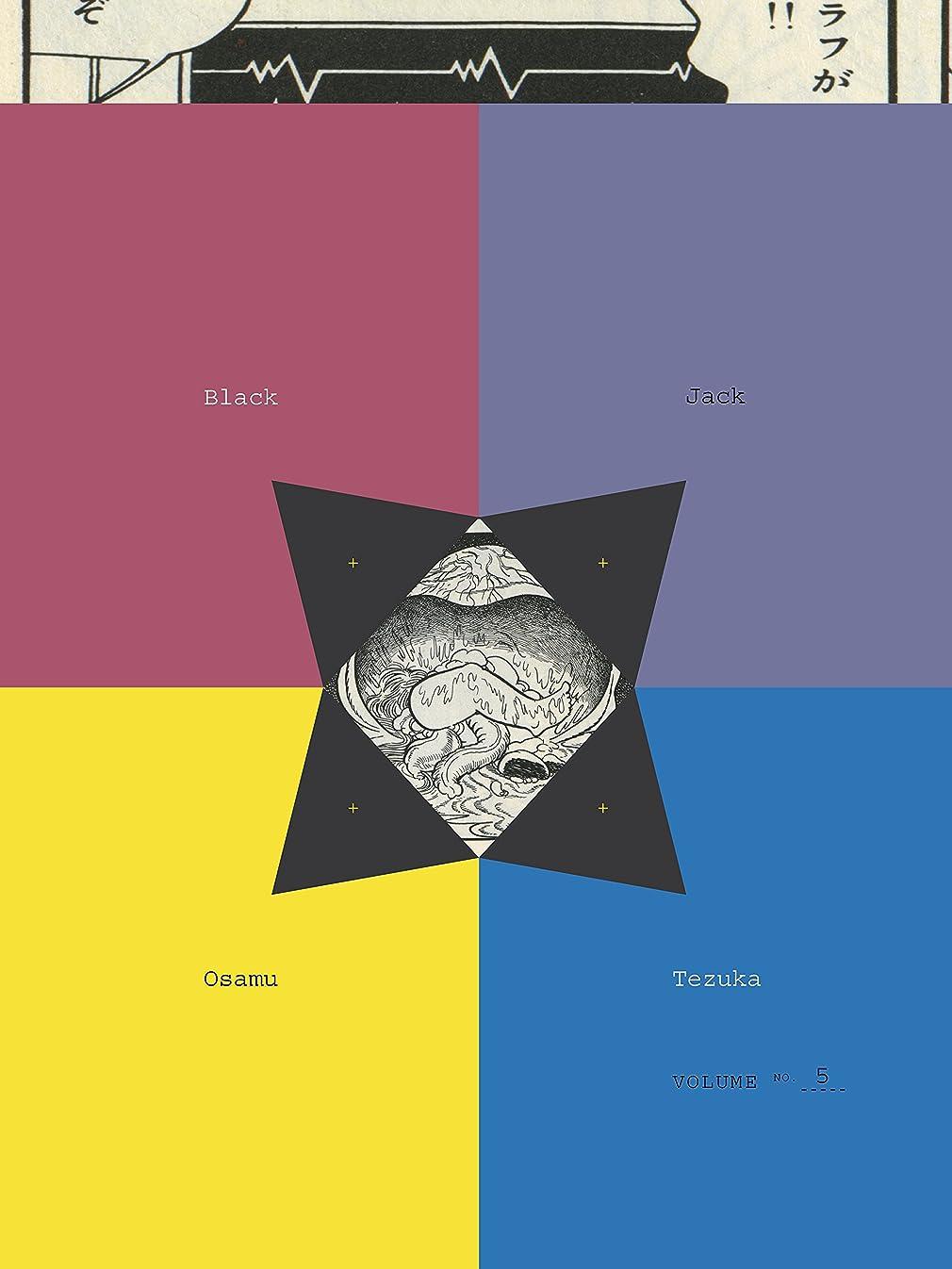 脱獄突然のに話すBlack Jack, Volume 5 (English Edition)