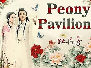 Peony Pavilion