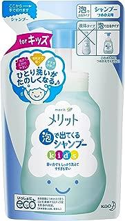 优势儿童泡沫出来的洗发水替换装240ml