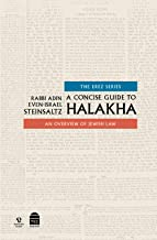 A Concise Guide to Halakha: An Overview of Jewish Law (The Erez Series) (English Edition)