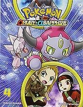 Pokémon Omega Ruby Alpha Sapphire, Vol. 4 (4) (Pokemon)