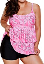 Camlinbo 2019 Women's Plus Size Swimwear Two Piece Tankini Swimdress Ruffle Printed Bikini Top with Bottom Swimsuit