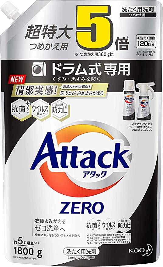 【大容量】アタック ゼロ(ZERO) 洗濯洗剤(Laundry Detergent)ドラム式専用 くすみ・黒ずみを防ぐ 詰め替え 1800g (清潔実感! 洗うたび白さよみがえる)