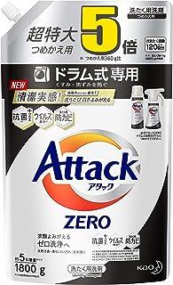 【大容量】Attack ZERO 洗衣液 (Laundry Detergent)滚筒式专用 防止暗沉、黑头堵塞 替换装 1800克 (清洁体验!洗后洁白)