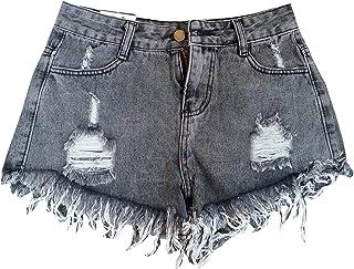 b6cddd22eac60f Amazon.fr : Short en jeans - 44 / Shorts et bermudas / Femme : Vêtements