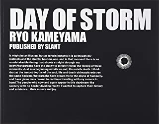DAY OF STORM