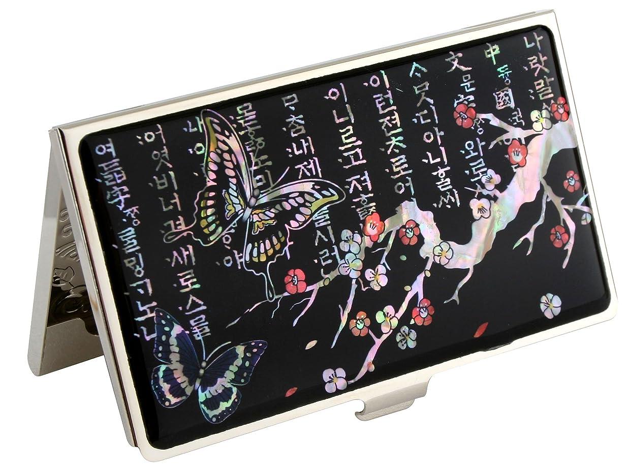 フェリーコロニアル引退した螺鈿細工 ピンク色の花柄(梅) ステンレス製 スリム 名刺入れ/カードケース/IDケース【ブラック】