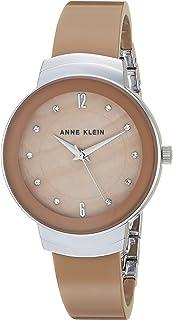 Anne Klein Women's AK/3107TNSV Swarovski Crystal Accented Silver-Tone and Tan Resin Bangle Watch