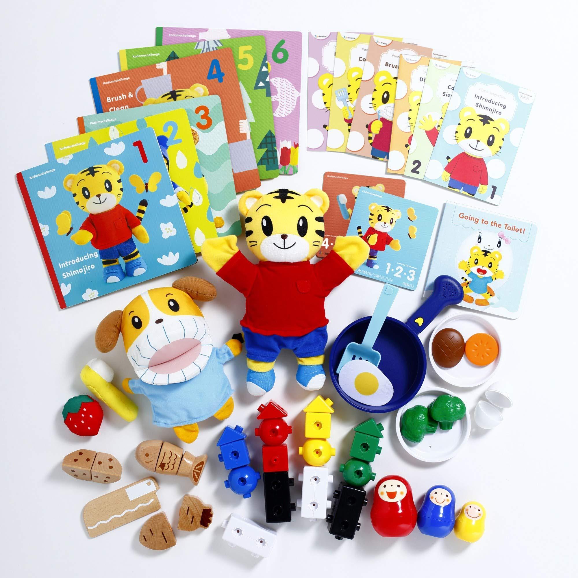 SHIMAJIRO-Kodomochallenge- Home Learning Subscription Box: 1-2 years old