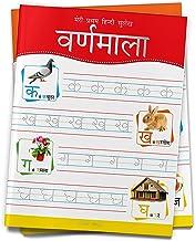 Meri Pratham Hindi Sulekh Varnmala