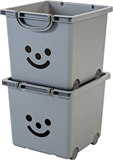 Iris Ohyama, Set - 2 Grandes Boîtes de Rangement pour Jouet sur Roulette - Smiley Kids Boxes - KCB-32, gris, 25 L, 32 x 33...