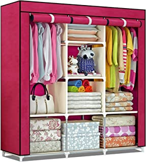 Unique Gadget Fancy & Portable Fabric Collapsible Foldable Clothes Closet Wardrobe Storage Rack Organizer Cabinet Cupboard Almirah Red Wine