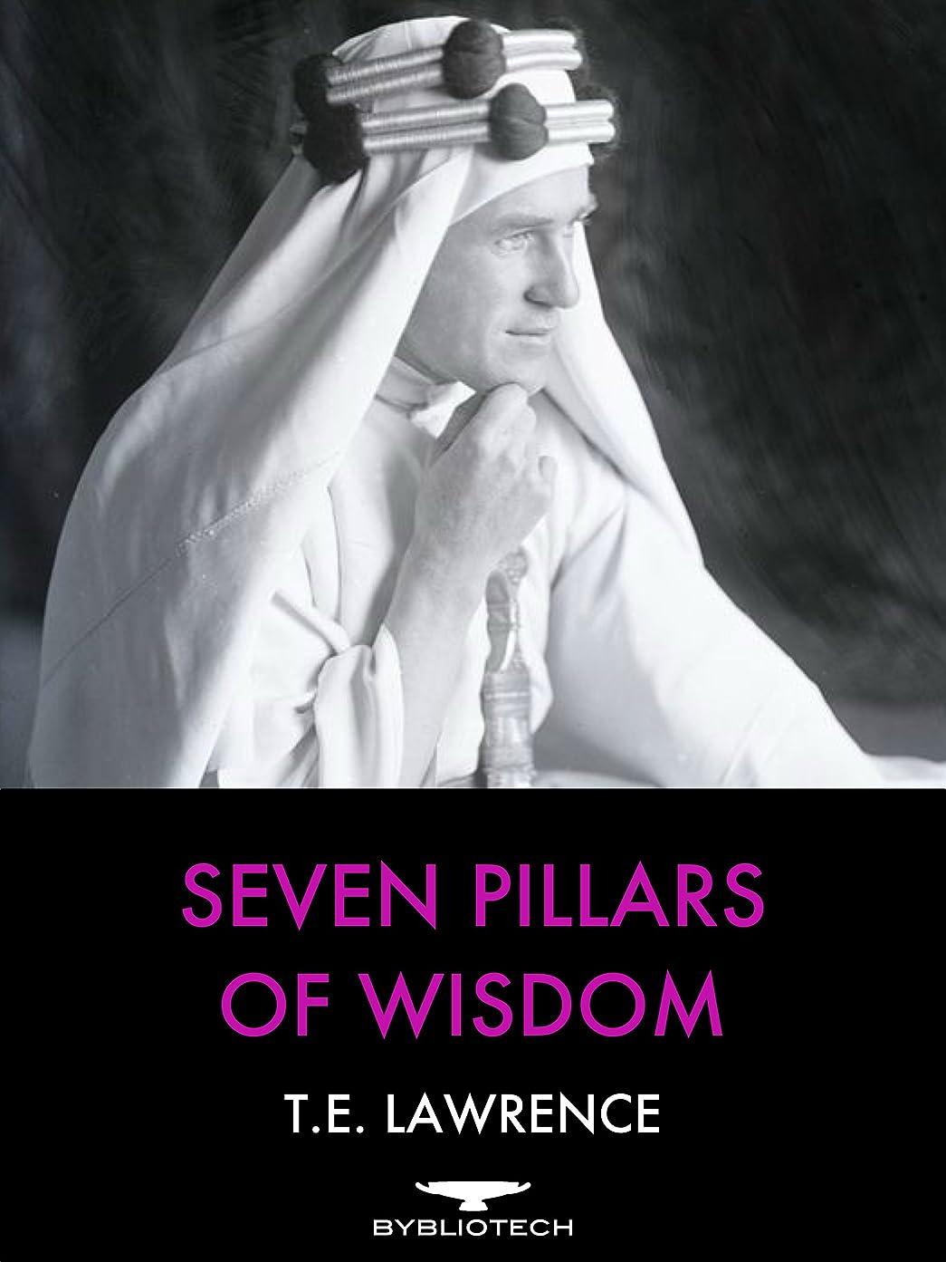 必要ないコード露出度の高いSeven Pillars of Wisdom (Bybliotech Discovery) (English Edition)