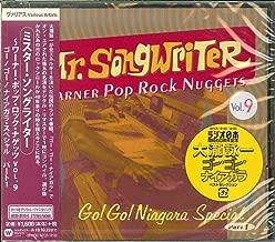 WARNER POP ROCK NUGGETS VOL.9