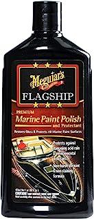 Meguiar's Premium Marine Paint Polish/Protectant   16oz