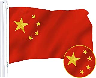G128 – China (Chinese) Flag | 3x5 feet | Embroidered 210D – Indoor/Outdoor, Vibrant Colors, Brass Grommets, Quality Polyester