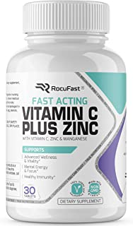 Vitamin C Plus Zinc Immune Support Fast Acting Antioxidant Immune Booster with Vitamin D, B6, B12, E Supplement Capsules L...