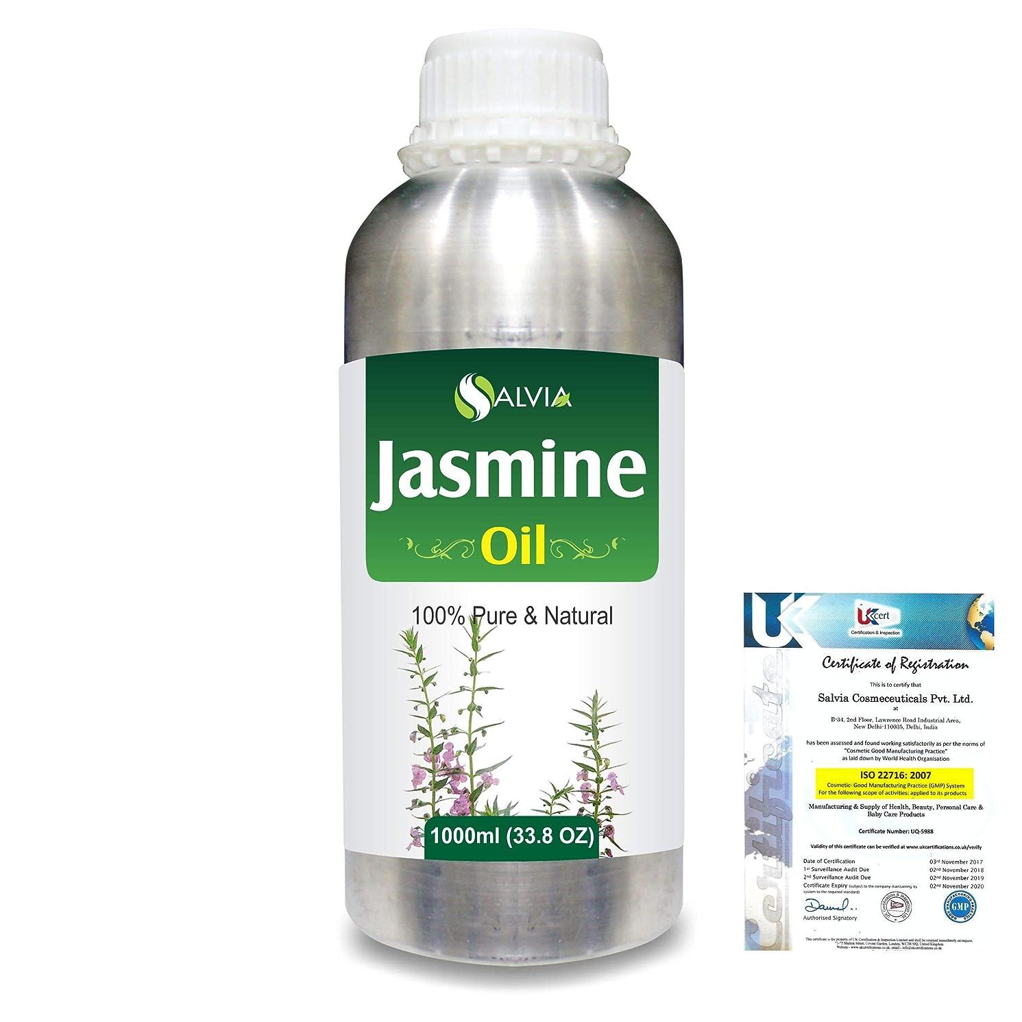 写真の素晴らしいです札入れJasmine (Jasminum Grandiflorum) 100% Natural Pure Essential Oil 1000ml/33.8fl.oz.