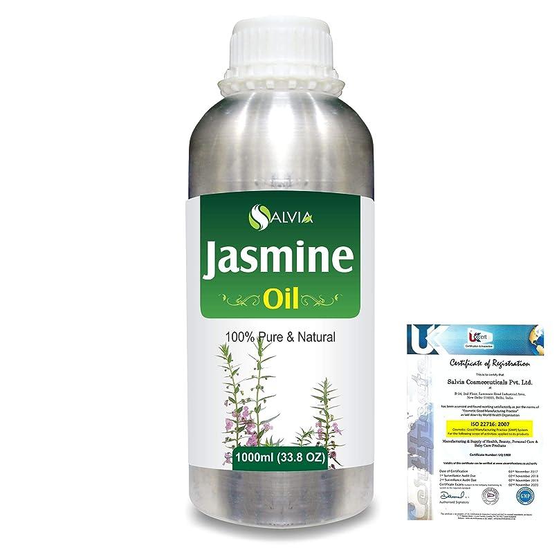 発生器スパークルーJasmine (Jasminum Grandiflorum) 100% Natural Pure Essential Oil 1000ml/33.8fl.oz.