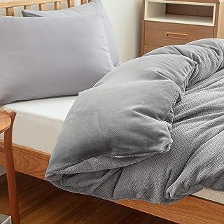 Bedsure 掛け布団カバー セミダブル 冬用 かけ布団カバー 暖かい グレー 170 210cm フランネル かけぶとん カバー あったか ふとんかばー かけふとんカバー