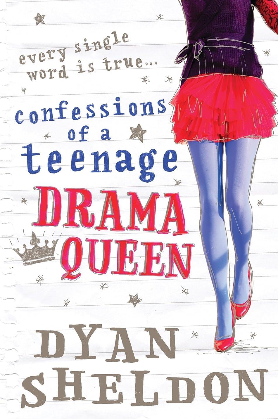 酔った合併症付与Confessions of a Teenage Drama Queen (English Edition)