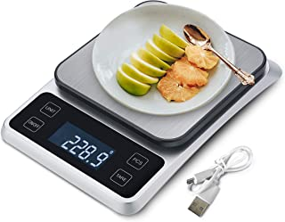 キッチンスケール はかり デジタルスケール 多機能計量器 0.1g単位精度センサー 5kgまで計り USB充電式 乾電池にも対応 風袋引き オートパワーオフ機能 キッチン 料理 お菓子 に適用