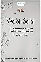 Wabi-Sabi - Photo School (English Edition) Kindle Ausgabe