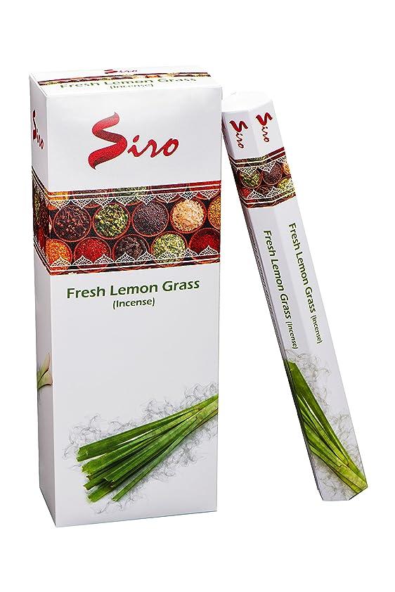 機会キー大臣Siro Fresh Lemon Grass 120?Sticks Premium Aroma