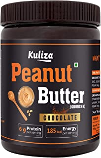 Kuliza Chocolate Spread High Protein Peanut Butter ( Zero Cholesterol, Dairy Free , Vegan) (Chocolate-Crunchy, 1 KG)