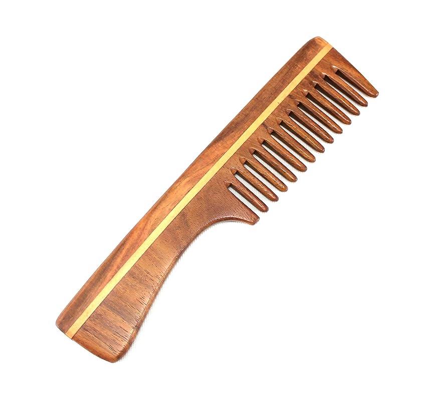 袋タンザニア外向きeSplanade男性用&女性用木製櫛 - インディアンローズウッドの手作り静電気防止頭髪、ひげ、フリーキャリングポーチ付きの口コキ