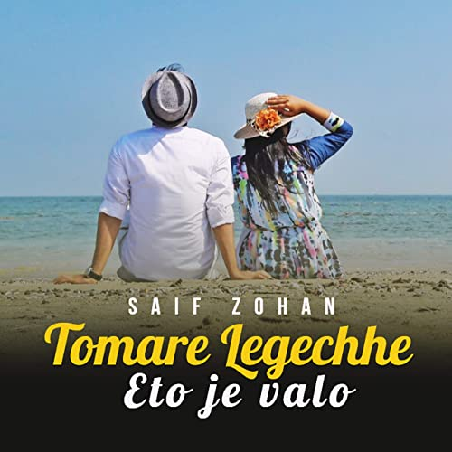 Amazon.com: Tomare Legechhe Eto Je Valo: Saif Zohan: MP3 ...