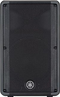 """Yamaha DBR Series DBR 12"""" Powered Speaker Cabinet"""