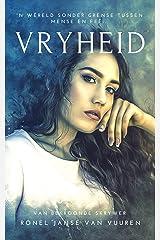 Vryheid (Feëverhale Book 5) (Afrikaans Edition) Kindle Edition