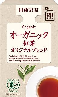 日東紅茶 オーガニック紅茶 オリジナルブレンド 20袋入り