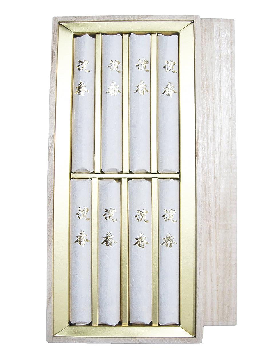ガイダンスラテン補償淡路梅薫堂のご進物用線香 御線香贈答用 お線香ギフト 日本製 お供え物 高級品 高級線香 沈香 侘び寂び 桐箱 agarwood incense sticks wabisabi マケプレプライム #818