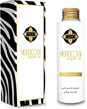 STILL Moroccan Argan Oil, 100% pure Cold Pressed, Natural Anti-Aging Moisturizer Treatment for Face, Hair, Skin & Nails, Carrier Oil, Stimulate Growth for Dry and Damaged Hair, Cracked Skin, Beard & C