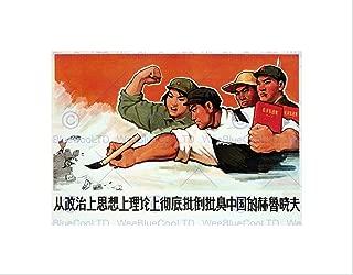 Propaganda Communism China Anti Soviet RED Book Art Print B12X4431
