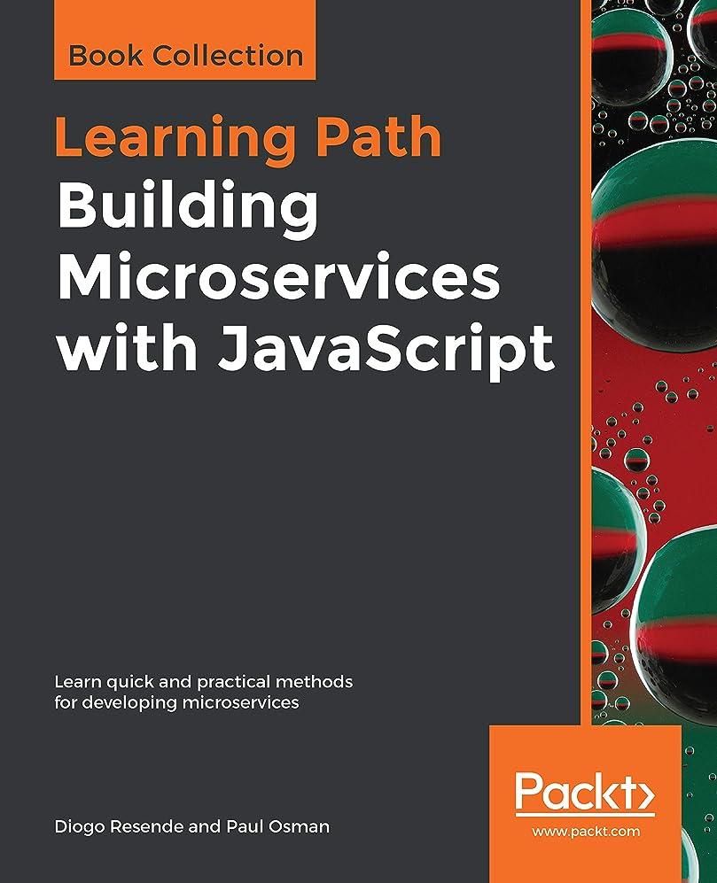 販売員四ドラマBuilding Microservices with JavaScript: Learn quick and practical methods for developing microservices (English Edition)