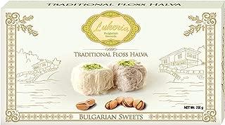 Traditional Floss Halva - Cotton Candy - Balkan Delicacy Turkish Delight 250g