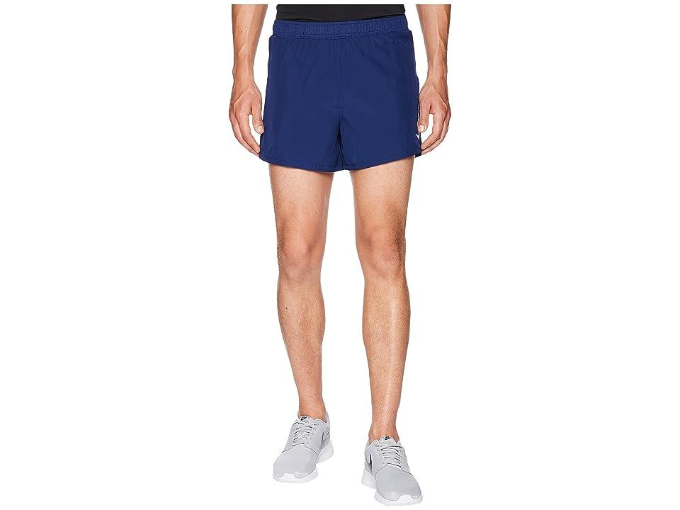 Nike Fast Shorts 4 (Blue Void/Gym Blue) Men