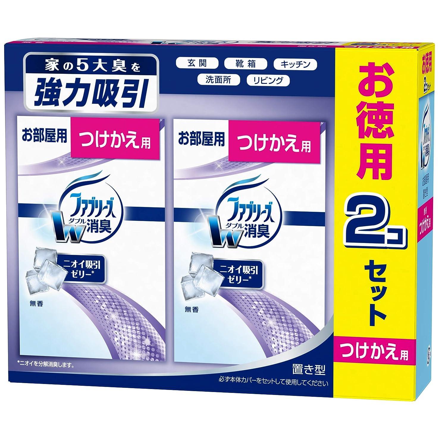 オフ蒸留未満ファブリーズ 消臭剤 置き型 無香 つけかえ用2個パック 130gx2